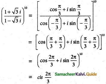 Samacheer Kalvi 12th Maths Guide Chapter 2 Complex Numbers Ex 2.9 12