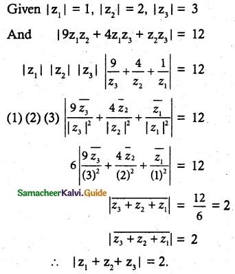 Samacheer Kalvi 12th Maths Guide Chapter 2 Complex Numbers Ex 2.9 4