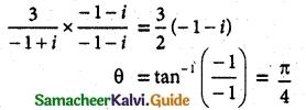 Samacheer Kalvi 12th Maths Guide Chapter 2 Complex Numbers Ex 2.9 6