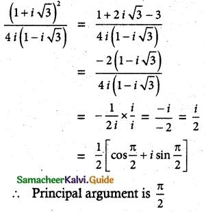 Samacheer Kalvi 12th Maths Guide Chapter 2 Complex Numbers Ex 2.9 7