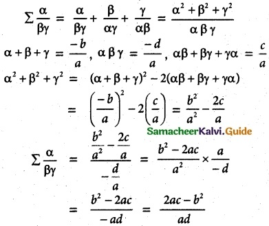 Samacheer Kalvi 12th Maths Guide Chapter 3 Theory of Equations Ex 3.1 4