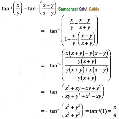 Samacheer Kalvi 12th Maths Guide Chapter 4 Inverse Trigonometric Functions Ex 4.5 13