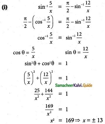 Samacheer Kalvi 12th Maths Guide Chapter 4 Inverse Trigonometric Functions Ex 4.5 14