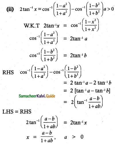 Samacheer Kalvi 12th Maths Guide Chapter 4 Inverse Trigonometric Functions Ex 4.5 15