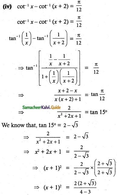 Samacheer Kalvi 12th Maths Guide Chapter 4 Inverse Trigonometric Functions Ex 4.5 17