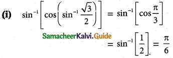 Samacheer Kalvi 12th Maths Guide Chapter 4 Inverse Trigonometric Functions Ex 4.5 4