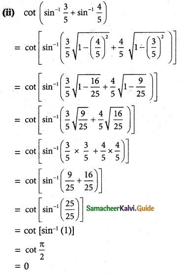 Samacheer Kalvi 12th Maths Guide Chapter 4 Inverse Trigonometric Functions Ex 4.5 5