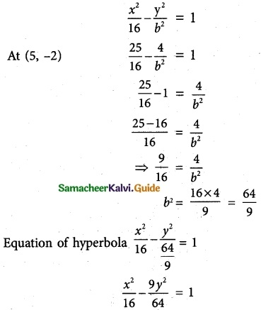 Samacheer Kalvi 12th Maths Guide Chapter 5 Two Dimensional Analytical Geometry - II Ex 5.2 11