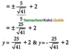 Samacheer Kalvi 12th Maths Guide Chapter 5 Two Dimensional Analytical Geometry - II Ex 5.2 28