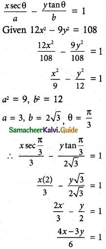 Samacheer Kalvi 12th Maths Guide Chapter 5 Two Dimensional Analytical Geometry - II Ex 5.4 2