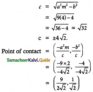 Samacheer Kalvi 12th Maths Guide Chapter 5 Two Dimensional Analytical Geometry - II Ex 5.6 8