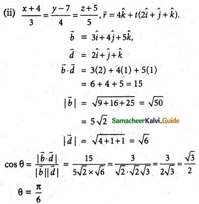 Samacheer Kalvi 12th Maths Guide Chapter 6 Applications of Vector Algebra Ex 6.4 6