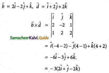 Samacheer Kalvi 12th Maths Guide Chapter 6 Applications of Vector Algebra Ex 6.5 1