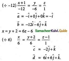 Samacheer Kalvi 12th Maths Guide Chapter 6 Applications of Vector Algebra Ex 6.5 6