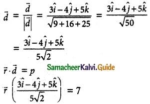 Samacheer Kalvi 12th Maths Guide Chapter 6 Applications of Vector Algebra Ex 6.6 1