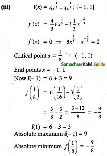 Samacheer Kalvi 12th Maths Guide Chapter 7 Applications of Differential Calculus Ex 7.6 1