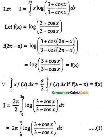 Samacheer Kalvi 12th Maths Guide Chapter 9 Applications of Integration Ex 9.3 10