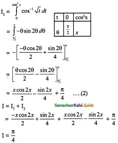 Samacheer Kalvi 12th Maths Guide Chapter 9 Applications of Integration Ex 9.3 15