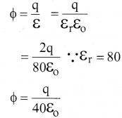 Samacheer Kalvi 12th Physics Guide Chapter 1 Electrostatics 6