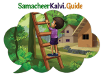 Samacheer Kalvi 5th English Guide Term 2 Prose Chapter 2 The Strength in his Weakness 12