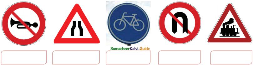 Samacheer Kalvi 6th English Guide Term 2 Supplementary Chapter 2 Gulliver's Travels 2