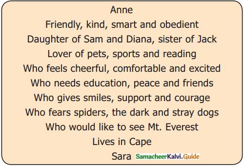 Samacheer Kalvi 7th English Guide Term 3 Poem 2 Courage 2