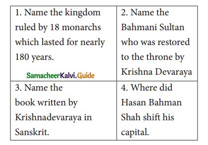 Samacheer Kalvi 7th Social Science Guide History Term 2 Chapter 1 Vijayanagar and Bahmani Kingdoms 2