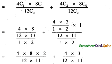 Samacheer Kalvi 11th Maths Guide Chapter 12 Introduction to Probability Theory Ex 12.5 7