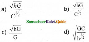 Samacheer Kalvi 11th Physics Guide Chapter 1 Nature of Physical World and Measurement 1