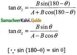 Samacheer Kalvi 11th Physics Guide Chapter 2 Kinematics 93