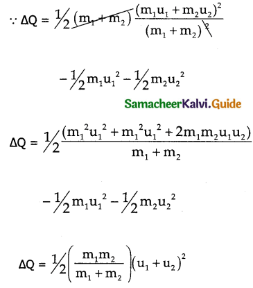 Samacheer Kalvi 11th Physics Guide Chapter 4 Work, Energy and Power 54