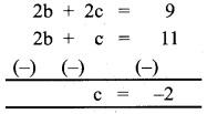 Samacheer Kalvi 12th Business Maths Guide Chapter 2 Integral Calculus I Ex 2.1 6