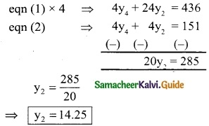 Samacheer Kalvi 12th Business Maths Guide Chapter 5 Numerical Methods Miscellaneous Problems 4