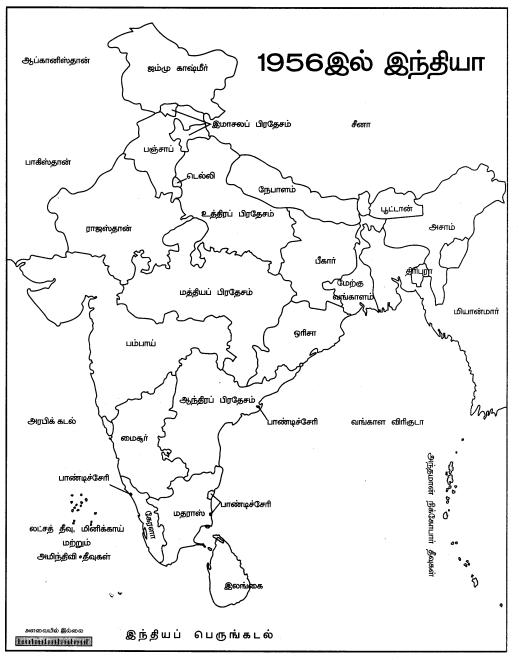 Samacheer Kalvi 12th History Guide Chapter 8 காலனியத்துக்குப் பிந்தைய இந்தியாவின் மறுகட்டமைப்பு 9