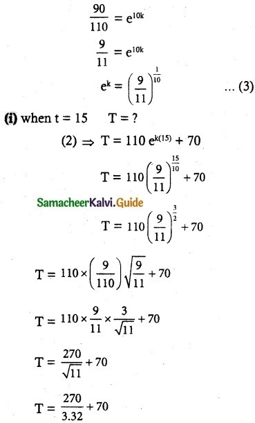 Samacheer Kalvi 12th Maths Guide Chapter 10 Ordinary Differential Equations Ex 10.8 8