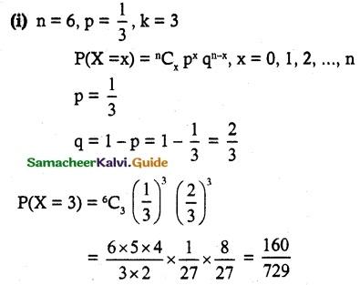 Samacheer Kalvi 12th Maths Guide Chapter 11 Probability Distributions Ex 11.5 1