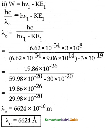 Samacheer Kalvi 12th Physics Guide Chapter 7 Dual Nature of Radiation and Matter 28