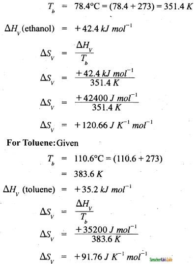 Samacheer Kalvi 11th Chemistry Guide Chapter 7 Thermodynamics 7