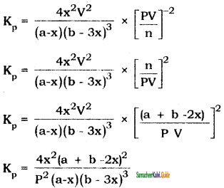 Samacheer Kalvi 11th Chemistry Guide Chapter 8 Physical and Chemical Equilibrium 8