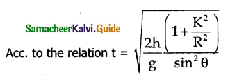 Samacheer Kalvi 11th Physics Guide Chapter 5 Motion of System of Particles and Rigid Bodies 28