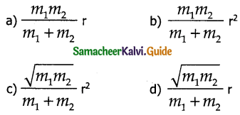 Samacheer Kalvi 11th Physics Guide Chapter 5 Motion of System of Particles and Rigid Bodies 49
