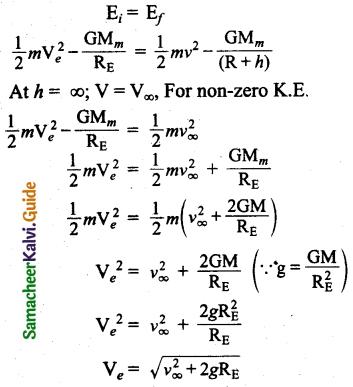 Samacheer Kalvi 11th Physics Guide Chapter 6 Gravitation 48