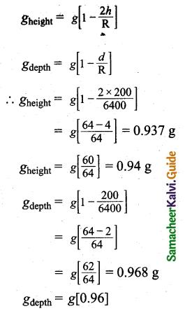 Samacheer Kalvi 11th Physics Guide Chapter 6 Gravitation 49