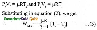 Samacheer Kalvi 11th Physics Guide Chapter 8 Heat and Thermodynamics 31