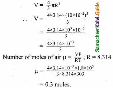 Samacheer Kalvi 11th Physics Guide Chapter 8 Heat and Thermodynamics 49