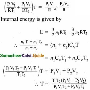 Samacheer Kalvi 11th Physics Guide Chapter 8 Heat and Thermodynamics 52