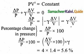 Samacheer Kalvi 11th Physics Guide Chapter 8 Heat and Thermodynamics 58