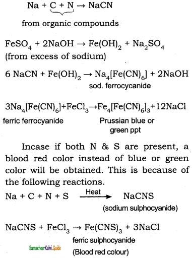 Samacheer Kalvi 11th Chemistry Guide Chapter 11 Fundamentals of Organic Chemistry 44