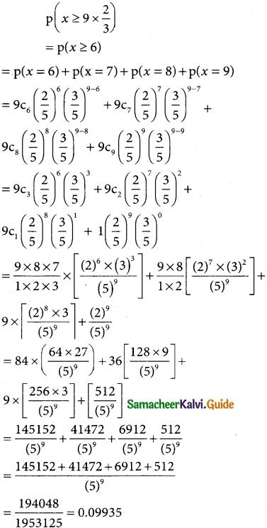 Samacheer Kalvi 12th Business Maths Guide Chapter 7 Probability Distributions Ex 7.1 10