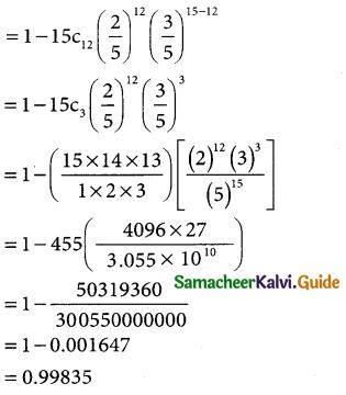 Samacheer Kalvi 12th Business Maths Guide Chapter 7 Probability Distributions Ex 7.1 19